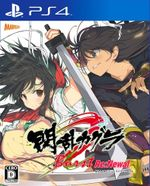 Jaquette Senran Kagura : Burst Re:Newal