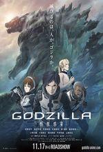 Affiche Godzilla (2017)