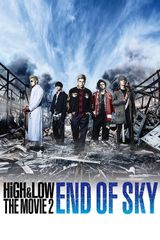 Affiche High & Low: The Movie 2 - End of SKY
