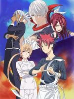 Affiche Food Wars! The Third Plate - Toutsuki Train