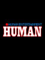 Logo Human Entertainment