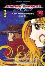 Couverture Galaxy Express 999, tome 14