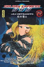 Couverture Galaxy Express 999, tome 17