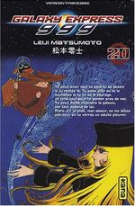 Couverture Galaxy Express 999, tome 20
