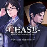Jaquette Chase : Cold Case Investigations - Distant Memories