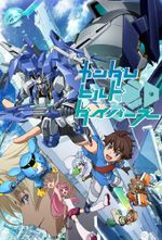 Affiche Gundam Build Divers
