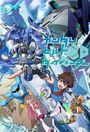 Affiche Gundam Build Divers