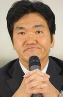 Photo Bin Shimada