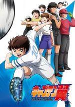 Affiche Captain Tsubasa