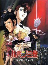 Affiche Lupin III : $1 Money Wars