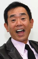Photo Kan'ichi Kurita