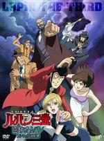 Affiche Lupin III: Stolen Lupin