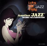 Pochette Lupin the Third Jazz: Another Jazz (OST)