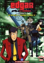 Affiche Lupin III: First Contact