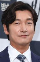 Photo Cho Seung-woo