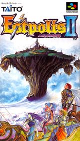 Jaquette Lufia II : Rise of the Sinistrals