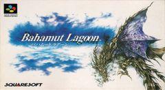 Jaquette Bahamut Lagoon