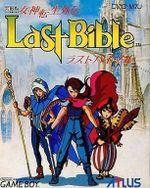 Jaquette Megami Tensei Gaiden : Last Bible