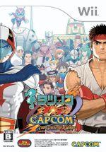 Jaquette Tatsunoko vs. Capcom: Cross Generation of Heroes