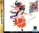 Jaquette Sakura Wars