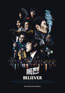 Affiche Believer
