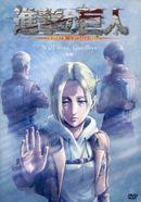 Affiche L'Attaque des Titans : Lost Girls