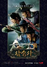 Affiche The Three Musketeers
