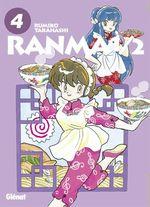 Couverture Ranma 1/2 (Édition originale), tome 4