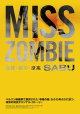 Affiche Miss Zombie
