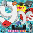 Pochette No.1 90s ORICON HITS