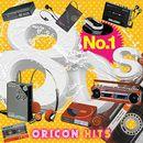 Pochette No.1 80s Oricon Hits