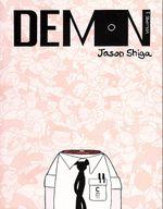 Couverture Démon, tome 1