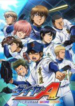 Affiche Ace of Diamond: Second Season