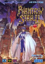 Jaquette Phantasy Star II