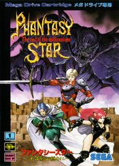 Jaquette Phantasy Star IV: The End of the Millennium