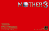 Jaquette Mother 3