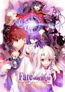 Affiche Fate/stay night Movie: Heaven's Feel - I. Presage Flower