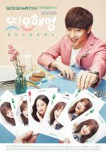 Affiche Another Miss Oh
