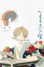 Affiche Natsume Yuujinchou San