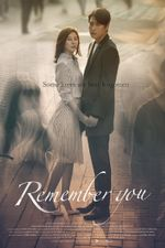 Affiche Remember You