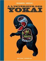 Couverture À l'intérieur des yokai