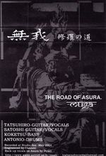 Pochette The Road Of Asura