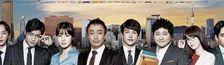 Cover Meilleures séries coréennes