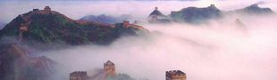 Cover Pendant ce temps dans l'Empire du Milieu (Chine/Hong Kong/Taïwan car avouez c'est un peu le bordel !)