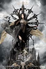 Affiche L.O.R.D: Legend of Ravaging Dynasties 2