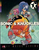 Couverture Sonic et Knuckles - Le Guide Ultime