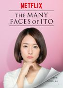 Affiche The Many Faces of Ito