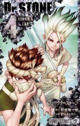 Couverture Dr Stone, tome 4