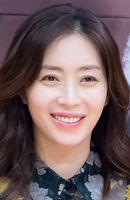 Photo Song Yoon-A