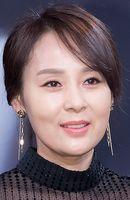 Photo Jeon Mi-Sun